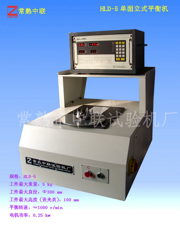 HLD-16 single vertical balancing machines